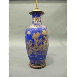Gilt Powder Blue Vase