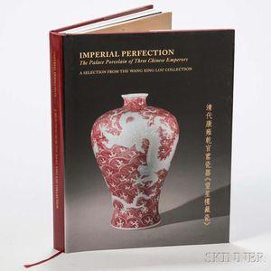 Wang Xiang Lou Collection