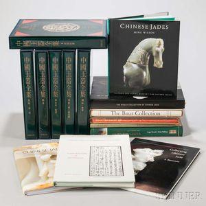 Ten Books on Chinese Jade