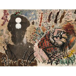 Nicolas Ghika (Greek, 1906-1994)      Lovers in a Landscape
