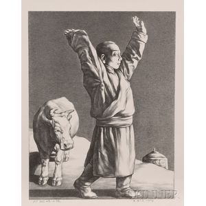 Chinese Lithograph