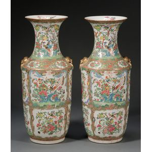Pair of Famille Rose Chinese Export Porcelain Vases