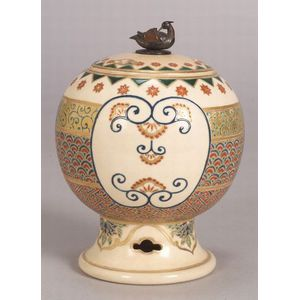 Satsuma Incense Burner