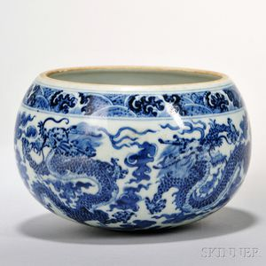 Blue and White Alms Bowl, Bo