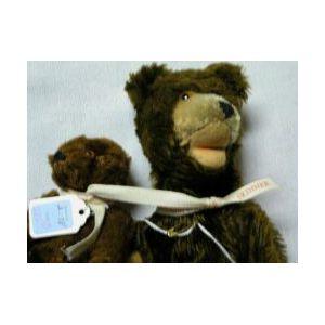 Steiff Brown Bear Hand Puppet and Small Bear