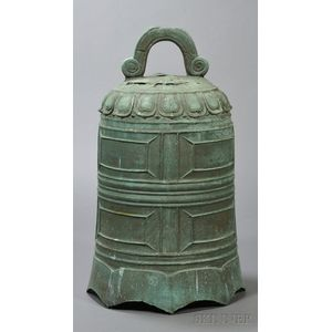 Large Bronze Bell