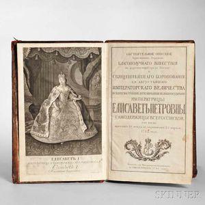 Elizabeth Petrovna, Empress of Russia (1709-1761) Obstoiatelnoe Opisanie Torzhestvennykh Poriadkov Blagopoluchago Vshestviia v tsarstv