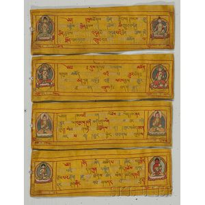 Lot of Tibetan Sutra