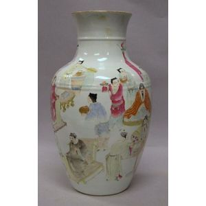 Chinese Export Porcelain Figure Decorated Vase.