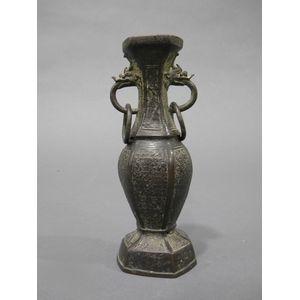 Bronze Vase