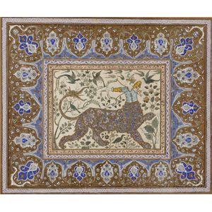 Miniature Painting Depicting Sagittarius