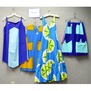 Group of Marimekko Mostly Printed Cotton Clothing and Accessories