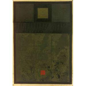 Kunihiro Amano (b. 1929):