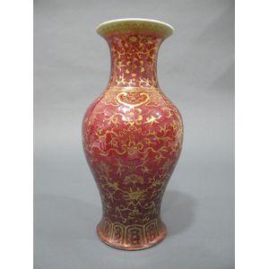 Maroon and Gilt Vase