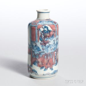 Blue and White Medicine Bottle