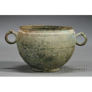 Archaic Bronze Vessel