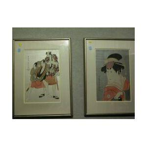 Two Framed Asian Prints.