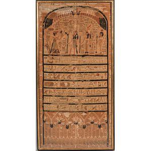 Framed Egyptian Revival Applique Textile