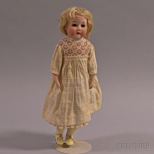 Small Bisque Shoulder Head Doll