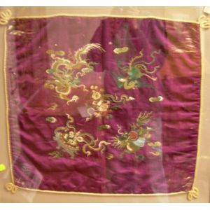 Framed 19th Century Chinese Silk Embroidered Panel