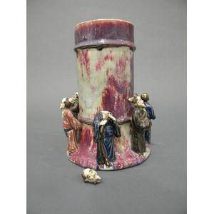 Flambe Glazed Vase