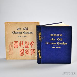 An Old Chinese Garden: A Three-fold Masterpiece of Poetry, Calligraphy and   Painting By Wen Chen Ming