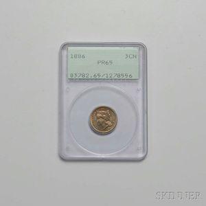 1886 Three Cent Nickel Trime, PCGS PR65