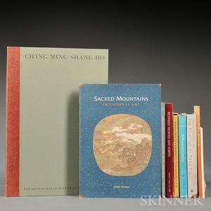 Nine Books on Chinese Art