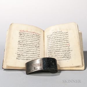 Arabic Manuscript on Paper, Legal Treatises.