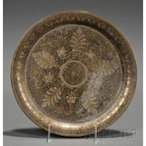 Persian Inlaid Brass Plate