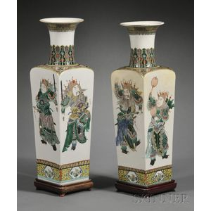 Pair of Famille Verte Decorated Porcelain Vases