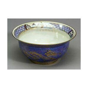 Wedgwood Dragon Lustre K'ang Hsi Bowl