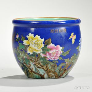 Blue and Famille Rose Planter