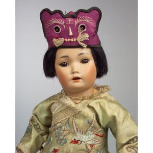 Oriental Bisque Head 155 Character Toddler Doll