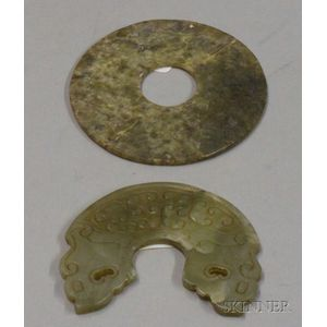 Two Archaic Jade Carvings