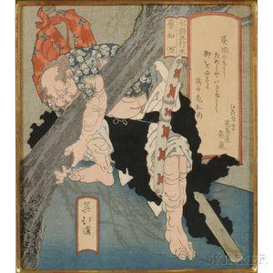 Hokkei Tatsuyuki (1780-1850) Surimono