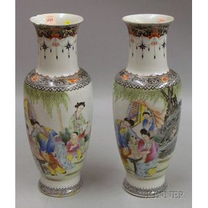Pair of Bottle-form Oriental Vases