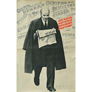 E. Artsrunyan Soviet Propaganda Poster of Lenin