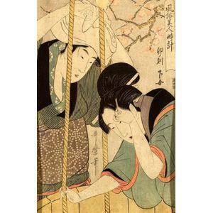Utamaro: