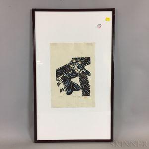 Untitled Sadao Watanabe (1913-1996) Woodblock Print