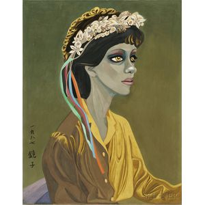 Chun Kyungja (b. 1924), A Black Woman in Atlanta