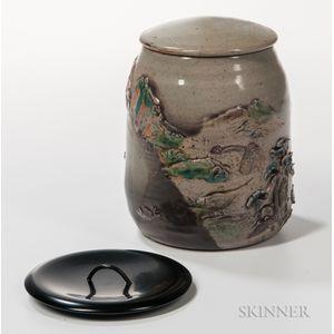 Chu Ming Hay Studio Pottery Water Vessel