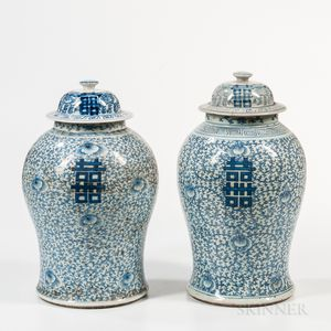 "Pair of Blue and White ""Double Happiness"" Jars and Covers"
