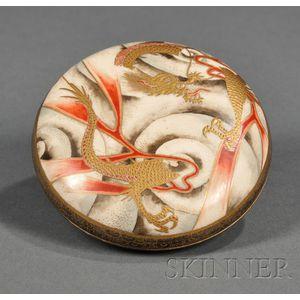 Satsuma Paste Box