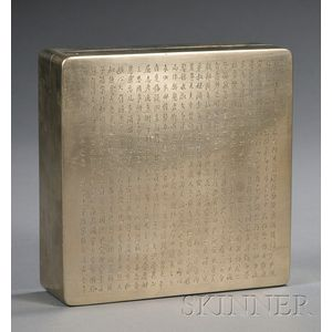 White Brass Box and Cover