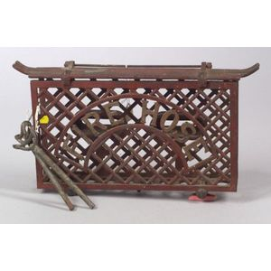 Cast-Iron Fire Hose Rack