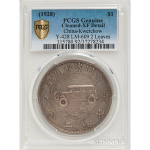 1928 China, Kweichow Province 2 Leaves $1, PCGS XF Details Gold Shield, Cleaned