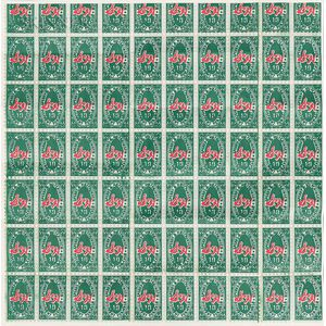 Andy Warhol (American, 1928-1987)      S & H Green Stamps