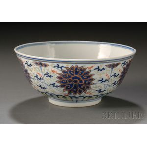 Contrasting Color Bowl
