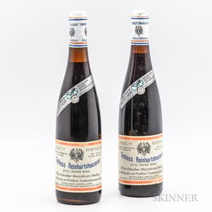 Schloss Reinhartshausen Erbacher Marcobrunn Riesling Trockenbeerenauslese 1971, 2 bottles